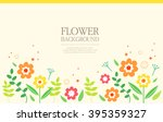 flower illustration | Shutterstock .eps vector #395359327