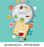 passover dinner   seder pesach. ... | Shutterstock .eps vector #395362603