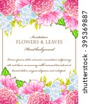 romantic invitation. wedding ... | Shutterstock . vector #395369887