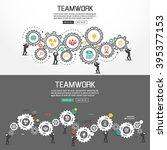 flat designe for teamwork.... | Shutterstock .eps vector #395377153
