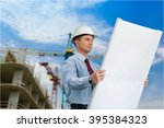 quality control. | Shutterstock . vector #395384323