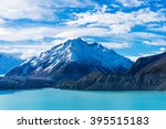 glacier lake with turquoise... | Shutterstock . vector #395515183