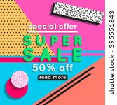 super sale and special offer... | Shutterstock .eps vector #395551843