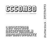 gaming style 8 bit pixel font... | Shutterstock .eps vector #395596993