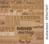 new york city   retro  stylish... | Shutterstock .eps vector #395627647