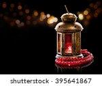 Vintage Lantern With Red Rosar...