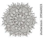 beautiful deco floral mandala....   Shutterstock .eps vector #395660023