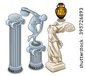 a set of ancient greek statues ... | Shutterstock .eps vector #395726893