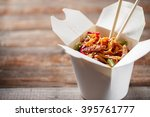 noodles with pork and... | Shutterstock . vector #395761777