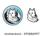 shepherd dog in the mountains... | Shutterstock .eps vector #395886997