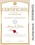 certificate or diploma template | Shutterstock .eps vector #395908453
