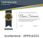 vector certificate template. | Shutterstock .eps vector #395916223
