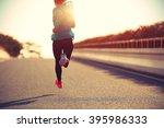 young fitness woman runner... | Shutterstock . vector #395986333