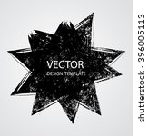 star retro shape. banner  badge ... | Shutterstock .eps vector #396005113