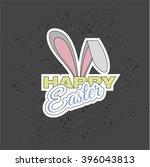 happy easter | Shutterstock .eps vector #396043813