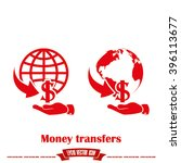 money transfer icon vector... | Shutterstock .eps vector #396113677