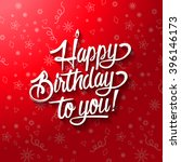 happy birthday to you lettering ... | Shutterstock .eps vector #396146173