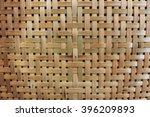handmade bamboo basket.   Shutterstock . vector #396209893