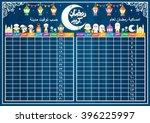 ramadan calendar schedule  ...   Shutterstock .eps vector #396225997