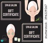 vector gift certificate. face... | Shutterstock .eps vector #396229267