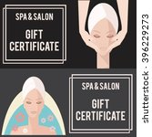 gift certificate for spa and... | Shutterstock .eps vector #396229273