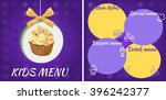 kids menu template with... | Shutterstock .eps vector #396242377