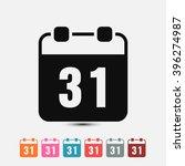 set of  black calendar vector...