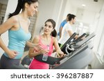 young people training in the gym | Shutterstock . vector #396287887