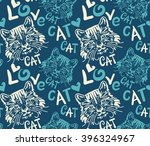 Stock vector cat cute cat cat wallpaper cat drawing cat vector cat background cat pattern cat design cat 396324967