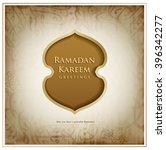 ramadan design background | Shutterstock .eps vector #396342277