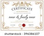 premium certificate template... | Shutterstock .eps vector #396386107