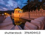 temple of the sacred tooth...   Shutterstock . vector #396404413