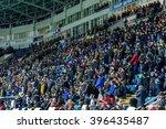 odessa  ukraine   march 24 ... | Shutterstock . vector #396435487