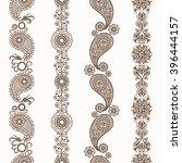 mehndi ornamental henna... | Shutterstock .eps vector #396444157