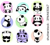 set of stylized panda | Shutterstock .eps vector #396465067