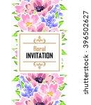 vintage delicate invitation... | Shutterstock .eps vector #396502627