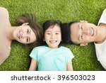 top view of happy  young ... | Shutterstock . vector #396503023