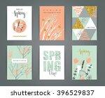 set of artistic creative spring ... | Shutterstock .eps vector #396529837