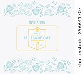 hand drawn romantic invitation. ... | Shutterstock .eps vector #396641707