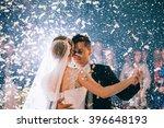 first wedding dance | Shutterstock . vector #396648193