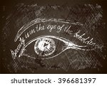 painted eye  with hand drown... | Shutterstock .eps vector #396681397