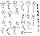 vector set of cartoon arm | Shutterstock .eps vector #396726973