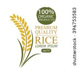rice. vector illustration. | Shutterstock .eps vector #396753583