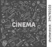 cinema chalk line art design...   Shutterstock . vector #396783103