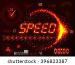 abstract vector future... | Shutterstock .eps vector #396823387
