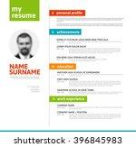 vector minimalist cv   resume... | Shutterstock .eps vector #396845983