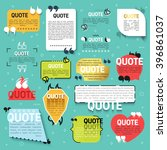 set of 15 quote for the web... | Shutterstock .eps vector #396861037