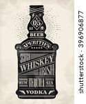 poster bottle of alcohol with... | Shutterstock .eps vector #396906877