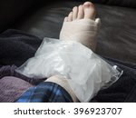 icing broken  fractured or... | Shutterstock . vector #396923707