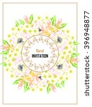 vintage delicate invitation...   Shutterstock .eps vector #396948877